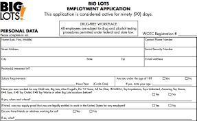 job application ross letter b worksheets kindergarten ross job