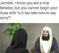 Islamic Memes - 14 muslim memes that will make you laugh till you cry