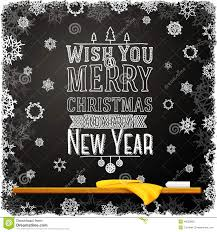 wish you a merry and happy new year stock photo image