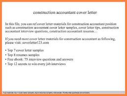 construction cover letter sample business plan bakery