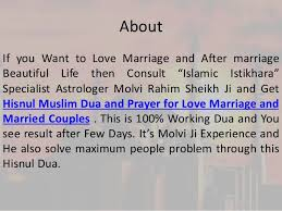 marriage prayers for couples hisnul muslim dua and prayer for marriage and married couples
