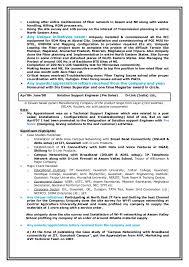 Resume Order Of Jobs Resume