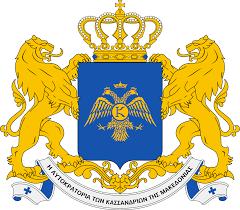 Flag Of Macedonia The Cassandrian Empire Of Macedonia Thefutureofeuropes Wiki