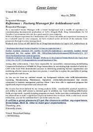 Biotech Cover Letter Cover Letter U0026c V Of Vinod Gholap