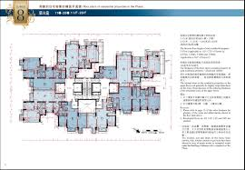 mont vert 嵐山 mont vert floor plan new property gohome