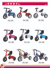 lexus trike youtube 2017 yaxin plastic children tricycle new model lexus metal frame