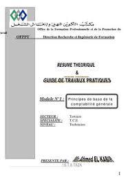 matériel de bureau comptabilité module 05 tsge concepts de base de la comptabilité générale ofppt