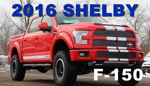 Ford F150 Trucks Lifted - 2016 shelby f 150 lifted ford f 150 upfit by shelby and tuscany