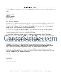 samples of cover letters for teaching positions with no experience