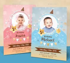 Birthday Card Ai Birthday Invitation Psd Amazing Invitation Template Design By
