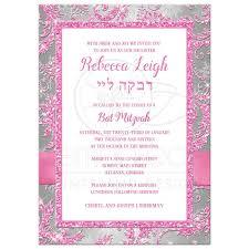 bas mitzvah invitations bat mitzvah invitation pink silver white snowflakes 3