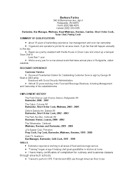 download svp director food beverage in united states resume