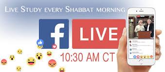 shabbat lock shabbat service on location and online united israel world union