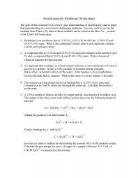 worksheet 4 balancing reactions stoichiometry and limiting
