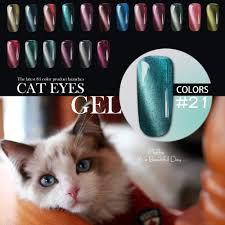 online get cheap candy lover magnet nail polish aliexpress com