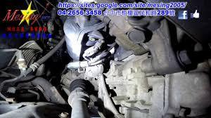 starter on honda civic how to install replace change starter motor honda civic k12 1 8l