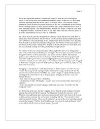 narrative essay samples for college geology homework help