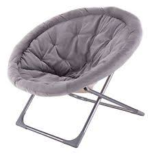 Saucer Chair Cover Moon Chair Ebay