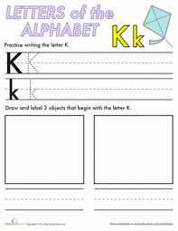 alphabet practice k worksheet education com