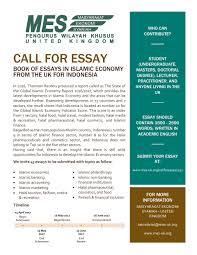 write my paper for me free essay uk pay someone to write my essay uk plagiarism free best paper pay someone to write my