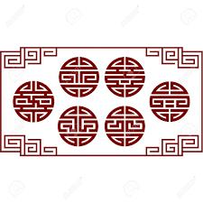 image gallery oriental border designs