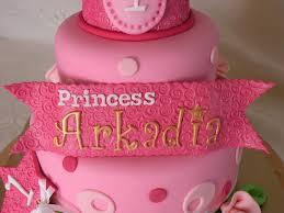baby girl 1st birthday ideas birthday cake images for baby girl baby girl 1st birthday cake ideas