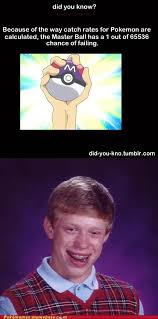 Meme Fails - master ball fails meme by nipsuu memedroid