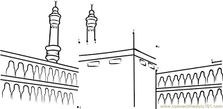 mecca saudi arabia kaaba dot to dot printable worksheet connect