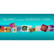 Islamic Wedding Cards Islamic Wedding Card At Rs 15 Piece Wedding Cards Id 12597740712