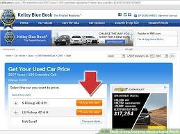black friday used car sales how to find out how much a car is worth with pictures wikihow