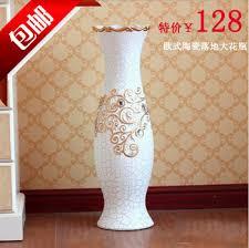 White Ceramic Floor Vase Cheap Large White Floor Vase Find Large White Floor Vase Deals On