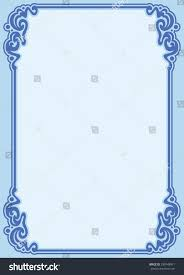 Old Fashioned Picture Frames Decorative Oldfashioned Frame Stock Vector 299748971 Shutterstock