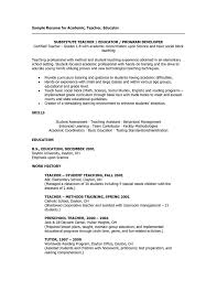 Tutor Resume Skills Sample Substitute Teacher Resume Free Resumes Tips