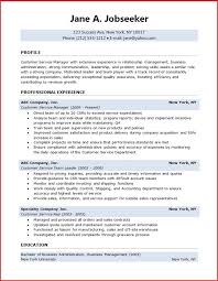 Resume Profile Examples For Customer Service by Job Goal On Resume Best Resume Objective Resume Objective Sample