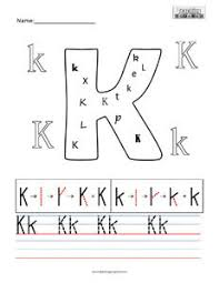 letter k practice teaching squared