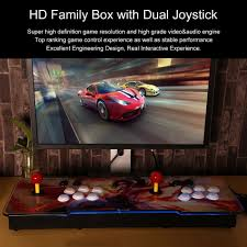 pro multi game 846 in 1 family box dual joystick hd home game
