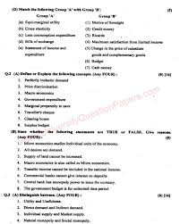 maharashtra state board 12th class science solve question papers