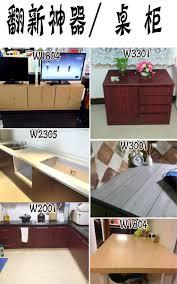 3 Meter Schreibtisch Großhandel Verdickung Von Holz Korn Pvc Klebe Tapete Tapete