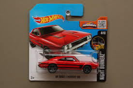 dodge charger model years year 2016 series nightburnerz card type international