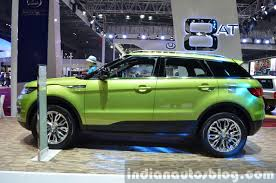 Jaguar Land Rover To Sue Jiangling For Creating Evoque Clone