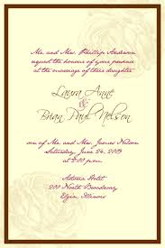 hindu wedding reception invitation wording for friends from bride