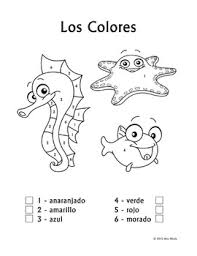 colores spanish colors color by number worksheets coloring pages