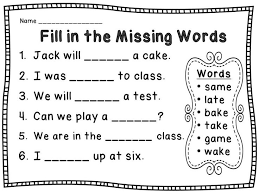 fill in the missing word worksheets entire year set covers 40
