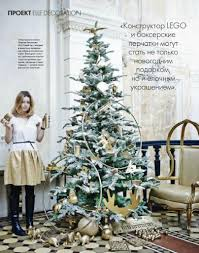 christmas decor interiors by color 6 interior decorating ideas christmas homes elle decoration russia december 2013
