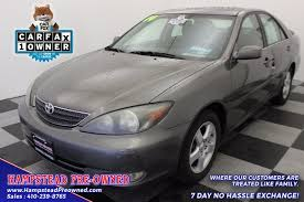 2004 toyota camry le price get price change alerts on this 2004 toyota camry le
