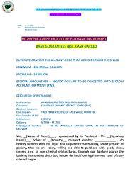 mt799 pre advise procedure buy