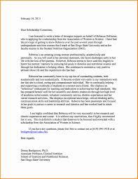 sample scholarship essays application letter for scholarship to university scholarships application letter sample scholarship essay example images about sample application letter on pinterest college of