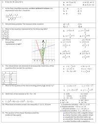 algebra 2 educationrealist