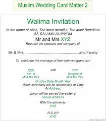 muslim wedding card wording muslim wedding invitation card format yourweek 084ba1eca25e