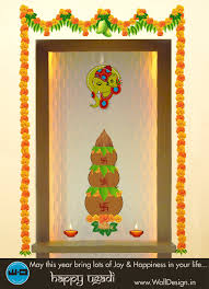 Ugadi Decorations At Home Walldesign Wishes You Happy Ugadi Walldesign